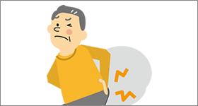 朝の腰痛やぎっくり腰も根本治療