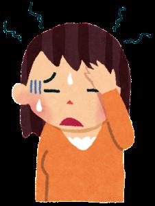 むちうち 頭痛