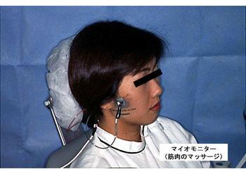 顎関節症 病院 歯医者 整体